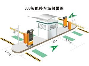 停车系统3