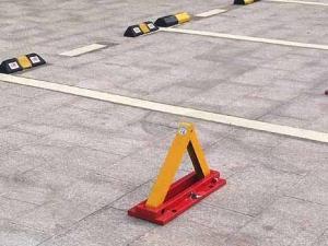 绿城蓝庭三角车位锁工程