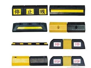 車輪定位器系列 (8)